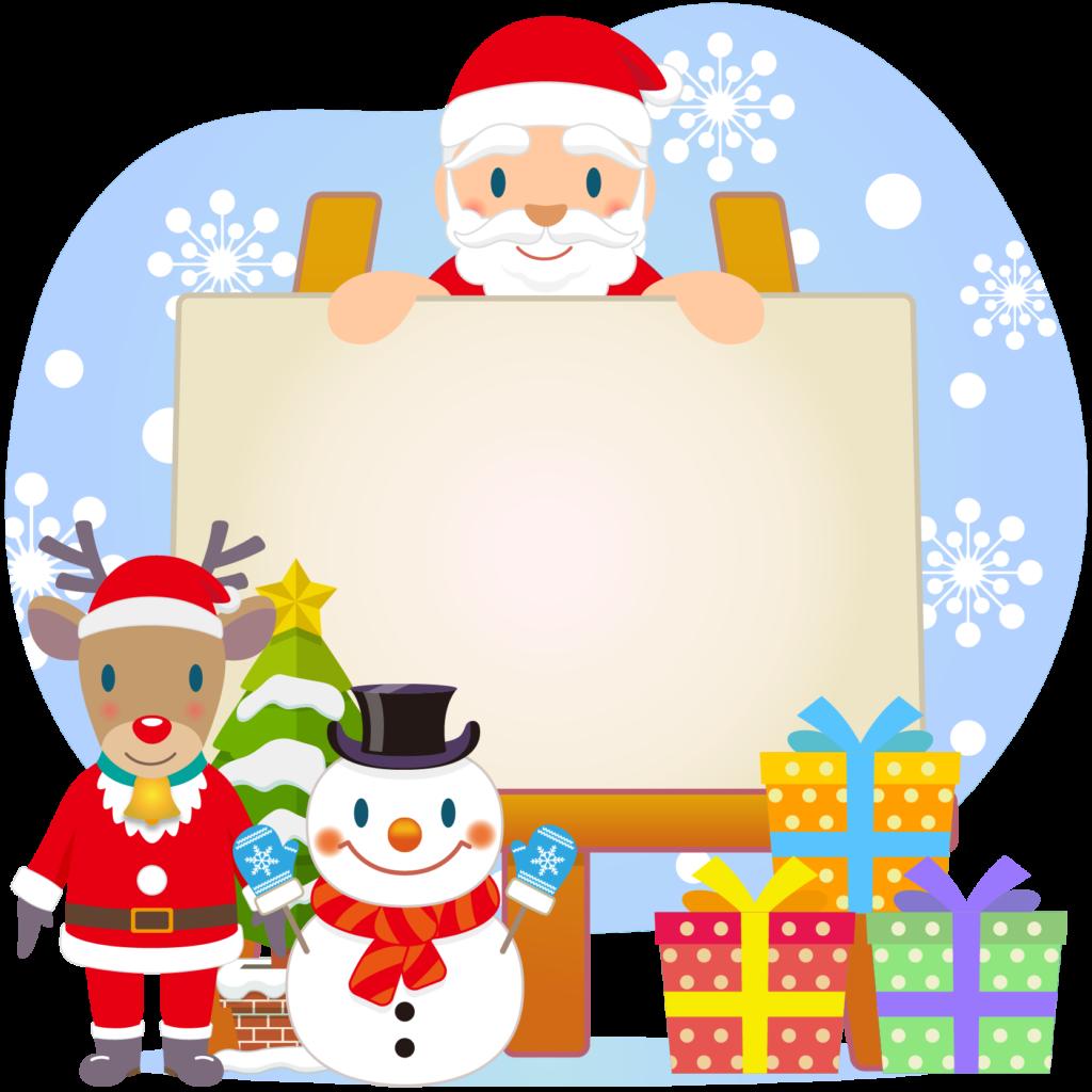 商用フリー・無料イラスト_クリスマス_イーゼル・キャンバスMerryChristmasEasel,Canvas_002