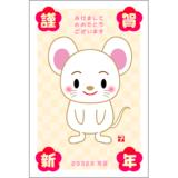 商用フリー・無料イラスト_子年年賀状(2032・令和14年)_NengajoNedoshi003