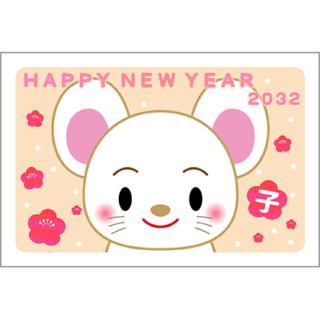 商用フリー・無料イラスト_子年年賀状(2032・令和14年)_NengajoNedoshiYoko001