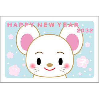 商用フリー・無料イラスト_子年年賀状(2032・令和14年)_NengajoNedoshiYoko002