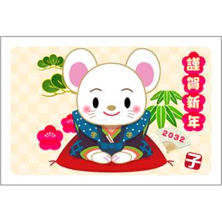 商用フリー・無料イラスト_子年年賀状(2032・令和14年)_NengajoNedoshiYoko003