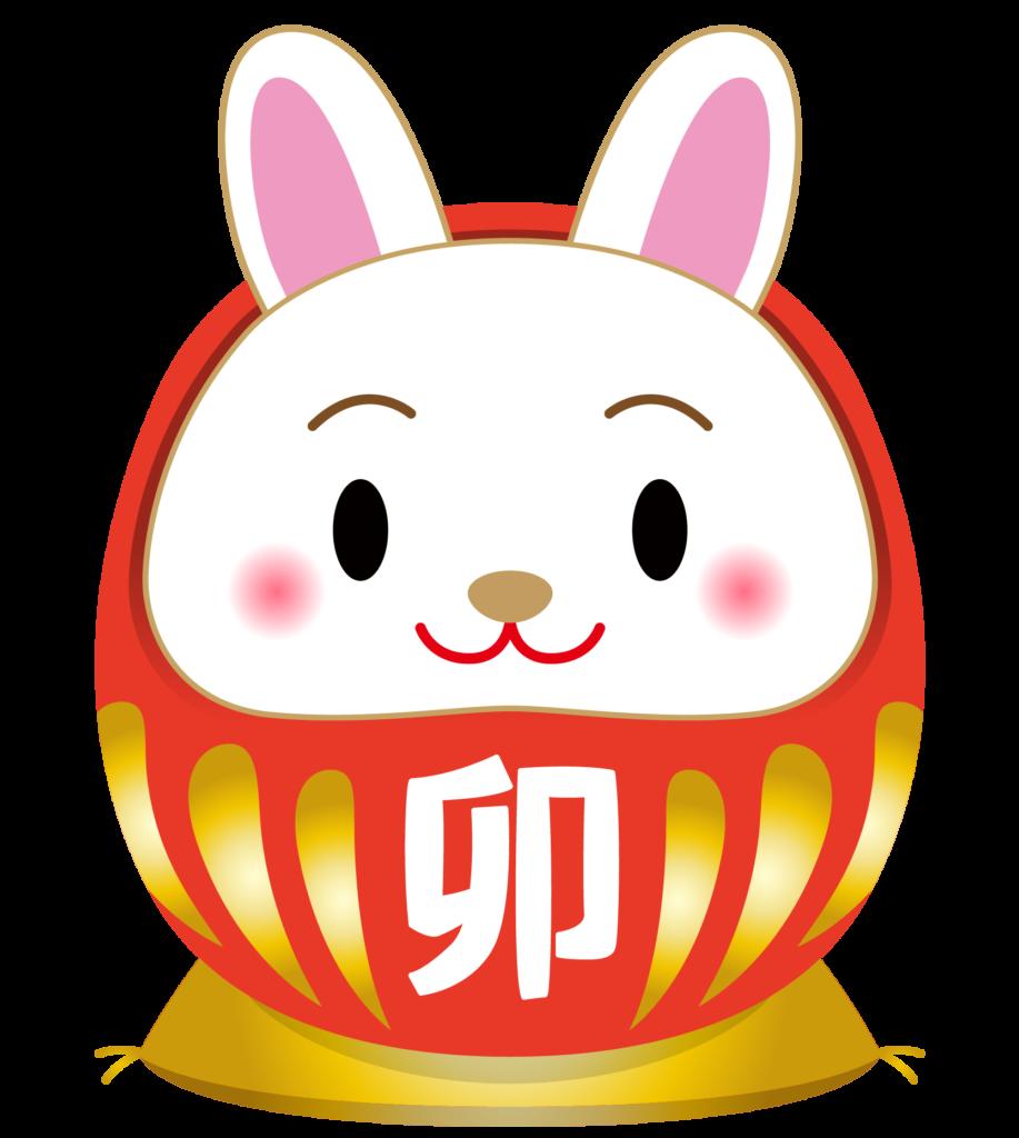 商用フリー・無料イラスト_干支だるま(卯年・うどし・うさぎどし・Udoshi)_eto-daruma005