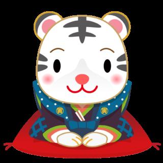 商用フリー・無料イラスト_干支_寅年(Tiger/虎・とらどし)_Toradoshi002