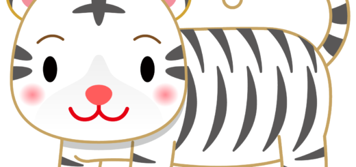 商用フリー・無料イラスト_干支_寅年(Tiger/虎・とらどし)_Toradoshi004