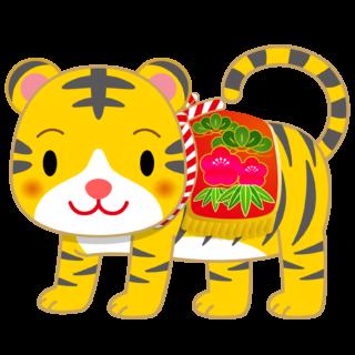 商用フリー・無料イラスト_干支_寅年(Tiger/虎・とらどし)_Toradoshi005