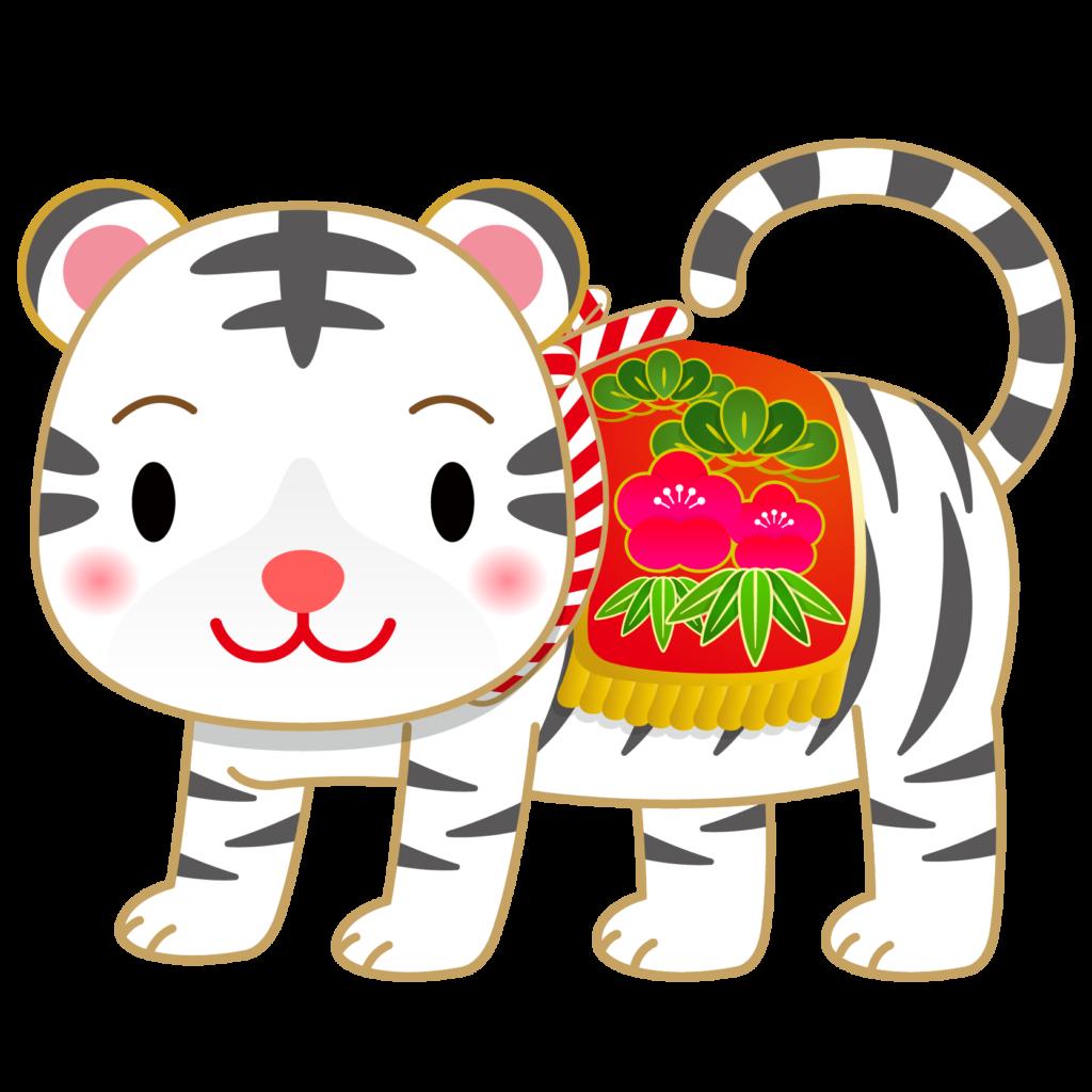 商用フリー・無料イラスト_干支_寅年(Tiger/虎・とらどし)_Toradoshi006