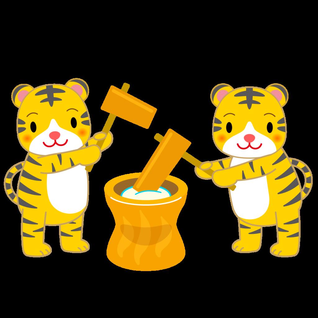 商用フリー・無料イラスト_干支_寅年(Tiger/虎・とらどし)のイラスト_Toradoshi009