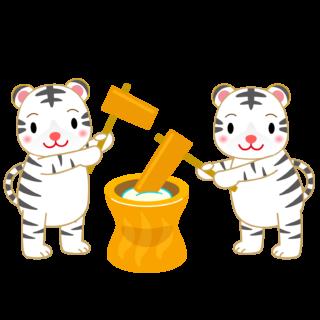 商用フリー・無料イラスト_干支_寅年(Tiger/虎・とらどし)のイラスト_Toradoshi010