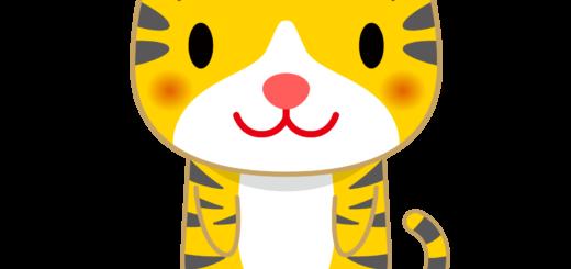 商用フリー・無料イラスト_干支_寅年(Tiger/虎・とらどし)のイラスト_Toradoshi013