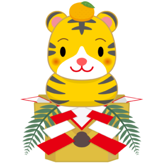 商用フリー・無料イラスト_干支_寅年(Tiger/虎・とらどし)のイラスト_Toradoshi017