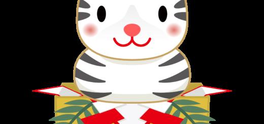 商用フリー・無料イラスト_干支_寅年(Tiger/虎・とらどし)のイラスト_Toradoshi018