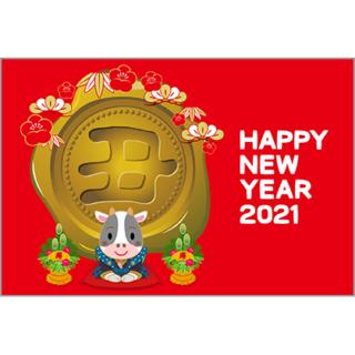 商用フリー・無料イラスト_丑年年賀状(2021・令和3年)横位置_NengajoUshidoshiYoko008