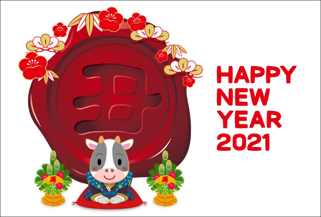 商用フリー・無料イラスト_丑年年賀状(2021・令和3年)横位置_NengajoUshidoshiYoko009