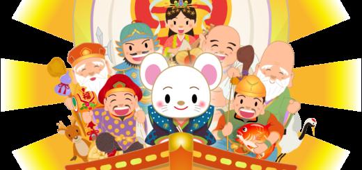 商用フリー・無料イラスト_子年の宝船(鼠・ねずみどし)_takarabune001
