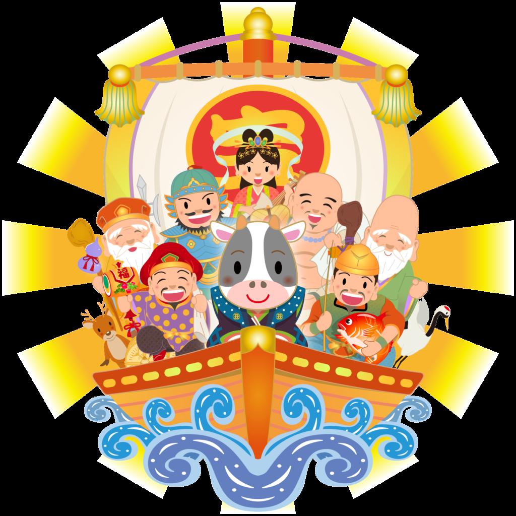 商用フリー・無料イラスト_丑年の宝船(牛・うしどし)_takarabune002