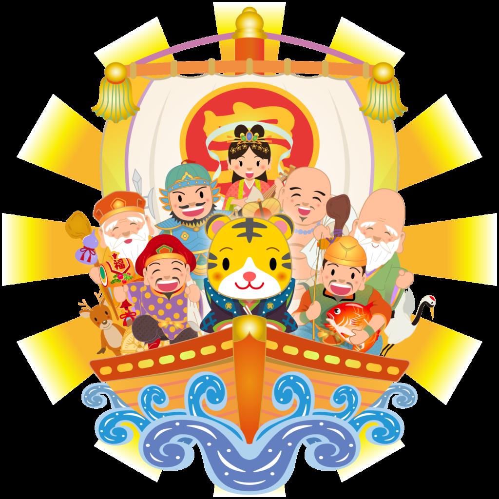 商用フリー・無料イラスト_寅年の宝船(虎・とらどし)_takarabune003