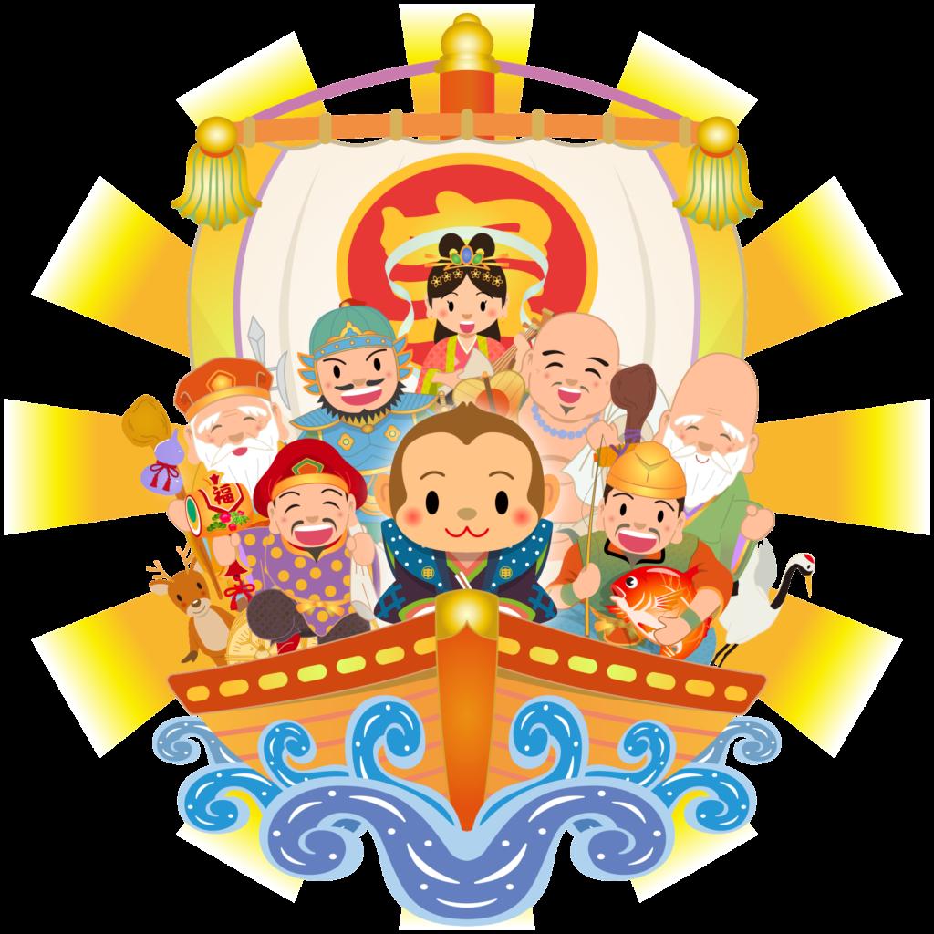 商用フリー・無料イラスト_申年の宝船(猿・さるどし)_takarabune009