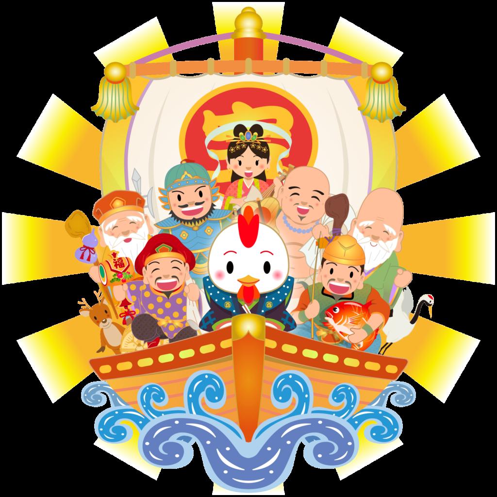 商用フリー・無料イラスト_酉年の宝船(鶏・とりどし)_takarabune010