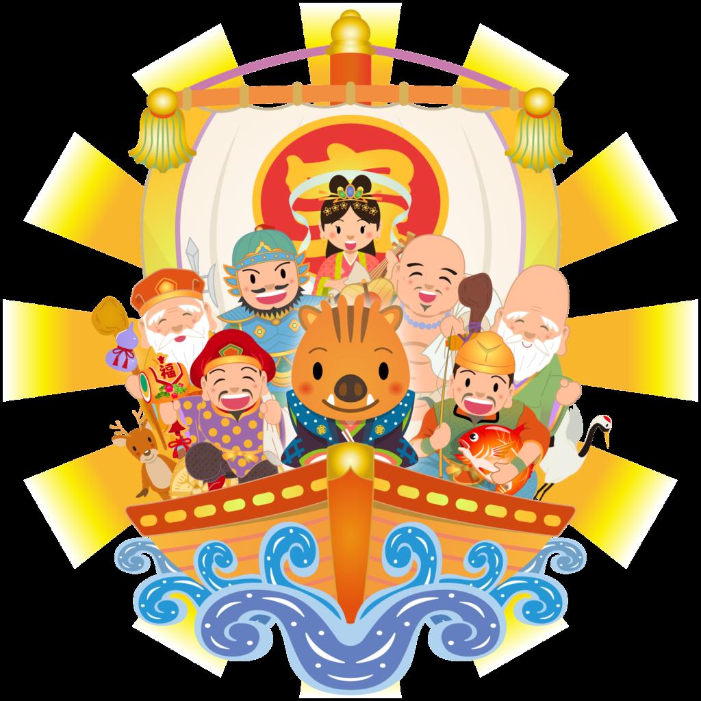 商用フリー・無料イラスト_亥年の宝船(猪・いどし)_takarabune012