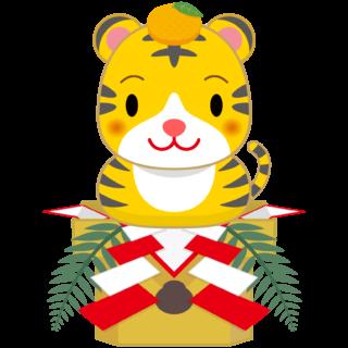商用フリー・無料イラスト_干支_寅年(Tiger/虎・とらどし)のイラスト_Toradoshi025