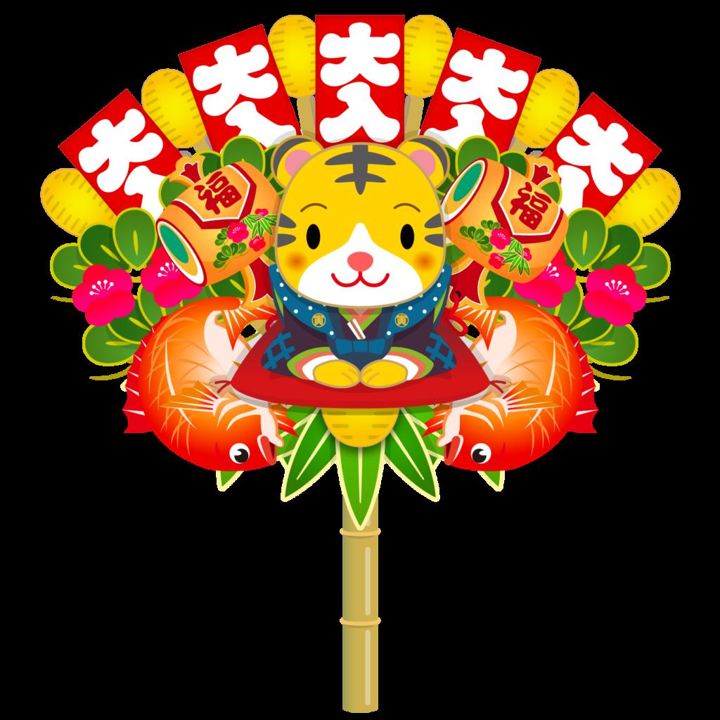 商用フリー・無料イラスト_干支_寅年(Tiger/虎・とらどし)のイラスト_Toradoshi029