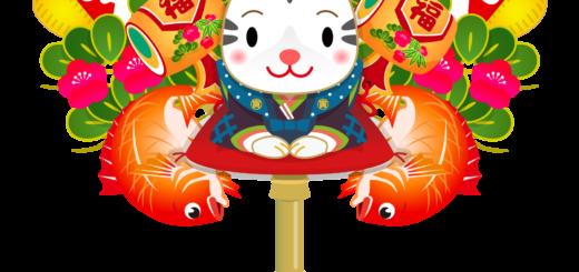 商用フリー・無料イラスト_干支_寅年(Tiger/虎・とらどし)のイラスト_Toradoshi030