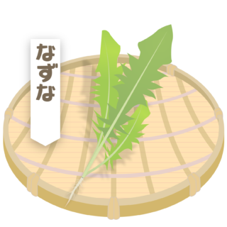 商用フリー・無料イラスト_ざるに盛った春の七草・薺(なずな・nazuna)nanakusa013