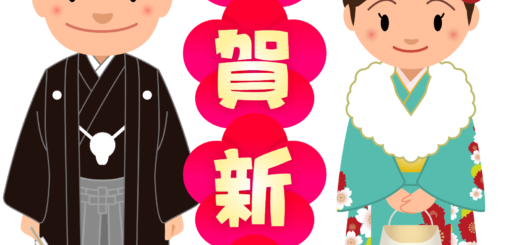 商用フリー・無料イラスト_謹賀新年文字と着物の男女のイラスト011