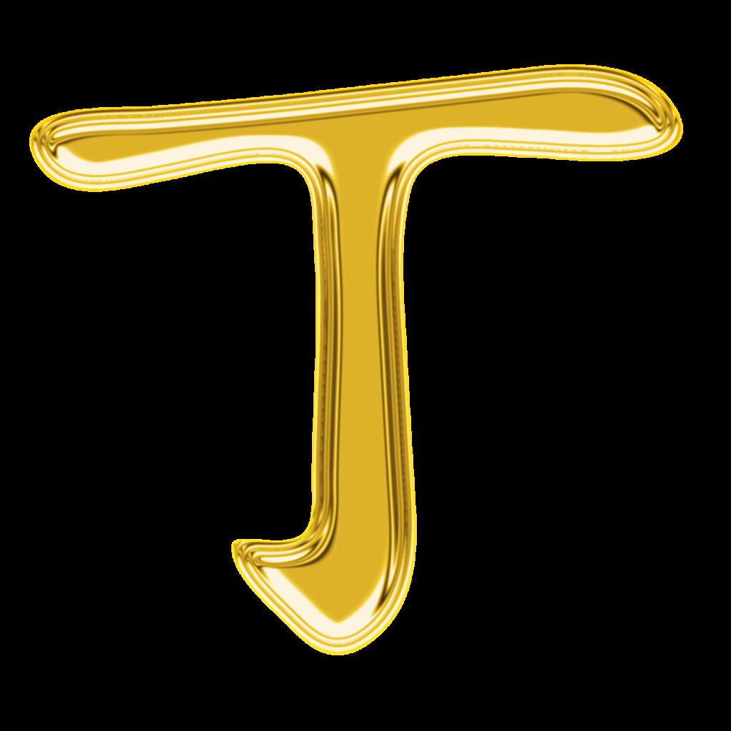 商用フリー・無料イラスト_丁(てい・ひのと)ゴールド文字Tei/Hinoto024