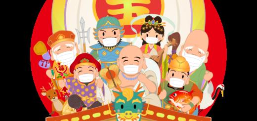 商用フリー・無料イラスト_七福神の宝船のイラスト(takarabune)_shichifukujin050