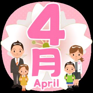 商用フリー・無料イラスト_4月タイトル文字_AprilTitle007