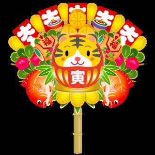 商用フリー・無料イラスト_干支_寅年(Tiger/虎・とらどし)_Toradoshi037