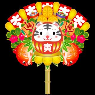 商用フリー・無料イラスト_干支_寅年(Tiger/虎・とらどし)_Toradoshi038