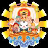 商用フリー・無料イラスト_干支_寅年(Tiger/虎・とらどし)宝船_Toradoshi040