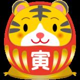 商用フリー・無料イラスト_干支_寅年(Tiger/虎・とらどし)だるま_Toradoshi041
