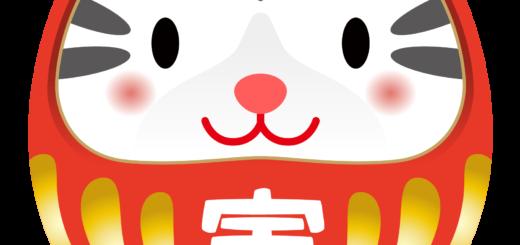 商用フリー・無料イラスト_干支_寅年(Tiger/虎・とらどし)だるま_Toradoshi042