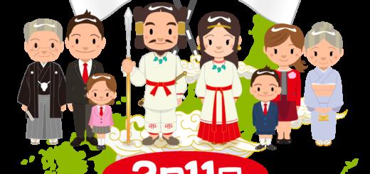 商用フリー・無料イラスト_建国記念日_japan_National Foundation Day031