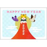 商用フリー・無料イラスト_寅年年賀状(2022・令和寅年4年)横位置_NengajoToradoshiYoko009