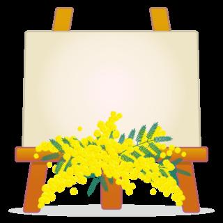 商用フリー・無料イラスト_ミモザの飾りのキャンバスのイラスト_International Women's Day llustration009