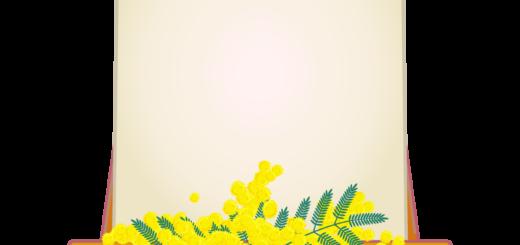 商用フリー・無料イラスト_ミモザの飾りのキャンバスのイラスト_International Women's Day llustration010