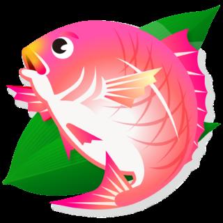 商用フリー・無料イラスト_縁起物_桜鯛(さくらだい)sakuradai003