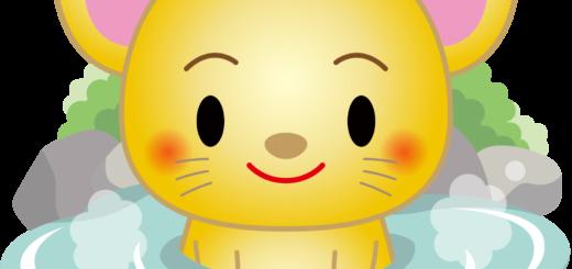 商用フリー・無料イラスト_子年(鼠・ねどし・ ねずみどし)_nedoshi074