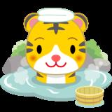 商用フリー・無料イラスト_干支_寅年(Tiger/虎・とらどし)_Toradoshi043