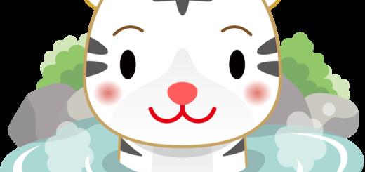 商用フリー・無料イラスト_干支_寅年(Tiger/虎・とらどし)_Toradoshi044