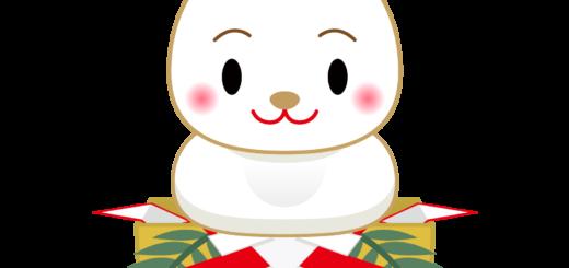 商用フリー・無料イラスト_干支_卯年(うさぎどし・うどし)_usagidoshi025