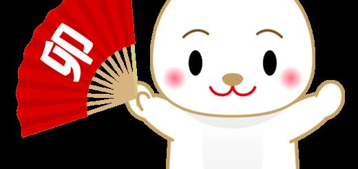 商用フリー・無料イラスト_干支_卯年(うさぎどし・うどし)_usagidoshi028