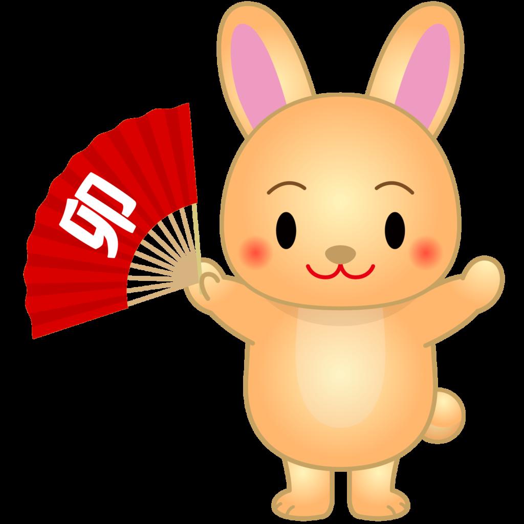 商用フリー・無料イラスト_干支_卯年(うさぎどし・うどし)_usagidoshi029