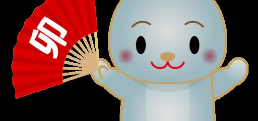 商用フリー・無料イラスト_干支_卯年(うさぎどし・うどし)_usagidoshi030
