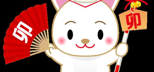 商用フリー・無料イラスト_干支_卯年(うさぎどし・うどし)_usagidoshi031