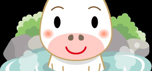 商用フリー・無料イラスト_干支_丑年(牛・うしどし)_ushidoshi069
